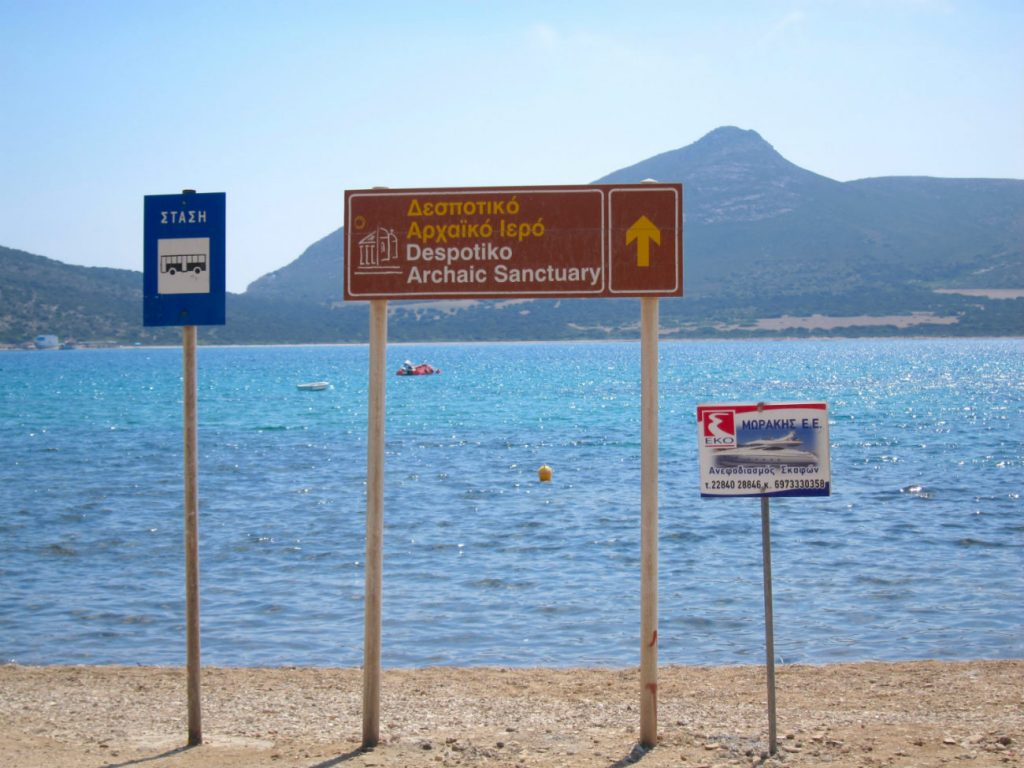 Holidays to Paros - Antiparos sign
