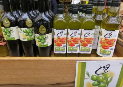 Just as it says on the label (I think) - Israeli olive oil