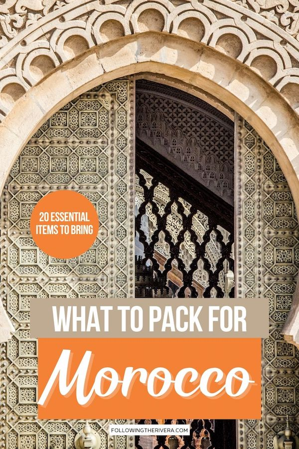 Archway in Morocco - what to pack for Morocco